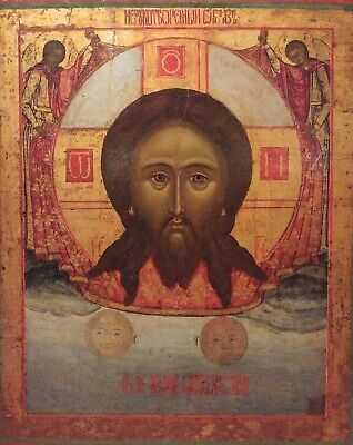 "ANTIQUE 19c HAND PAINTED RUSSIAN ICON CHRIST MANDYLION ""IMAGE NOT MADE BY HANDS"""
