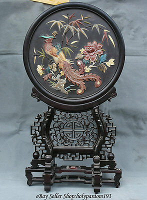 "19"" Chinese Huanghuali Wood Inlay Shell Carved Flower Bird Peacock Lucky Screen"