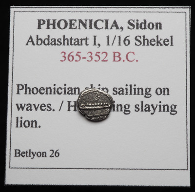 PHOENICIA, Sidon. Abdashtart I Silver 1/16th Shekel, King slaying lion / Galley