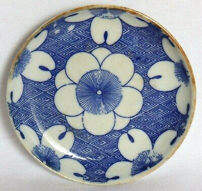 Japanese Vintage Small Plate Blue & White Porcelain Cherry Blossom Plum Inban