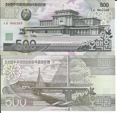 Corea Billete 500 Won 2007 P 44
