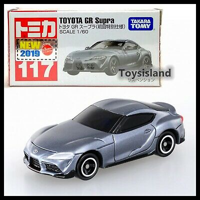 TOMICA 117 TOYOTA GR SUPRA 1/60 TOMY 2019 AUG NEW MODEL Silver First edition