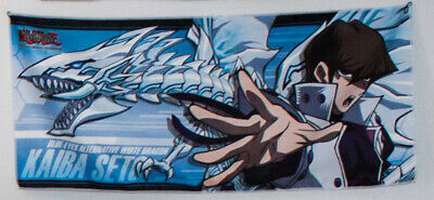 Yu-Gi-Oh! Towel Seto Kaiba Blue Eyes Alternative White Dragon BEWD DSoD
