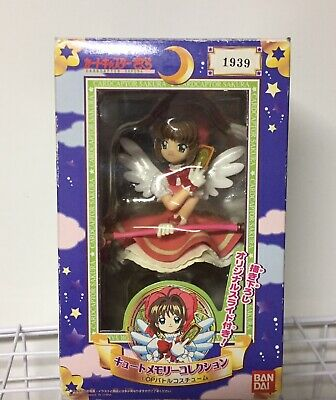 Cardcaptor Sakura CCS Memory Figure Bandai 1998 Limited Edition Numbered
