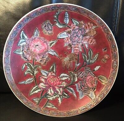 Vintage HAND PAINTED FLORAL ENAMEL ON BRASS LARGE DECORATIVE PLATES Maroon