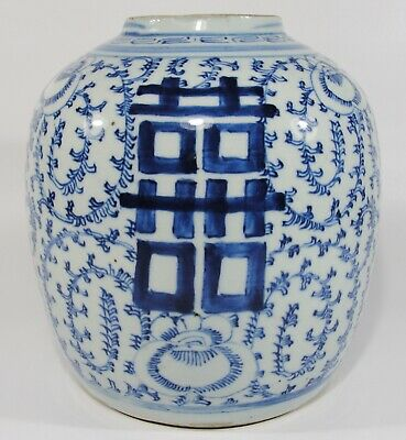Antique? Blue and White Chinese Porcelain Ginger Jar No Lid