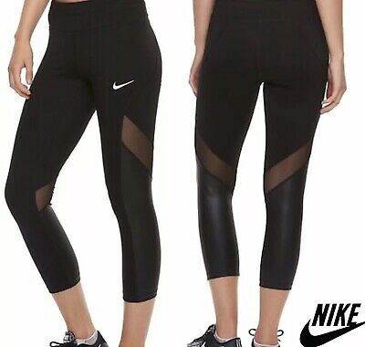 nike leggings phone pocket