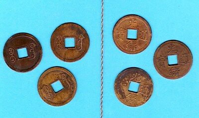 Antique Genuine 3 Chinese Cash Coins Over 100 Yrs Old* Feng Shui * I Ching *luck