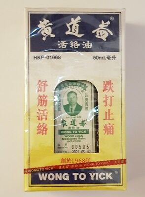 Hong Kong Wong To Yick Wood Lock Oil UK Seller