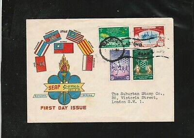 Burma FDC 1961 ISSUED 2ND ASEAN GAMES COMMEMORATIVE RARE