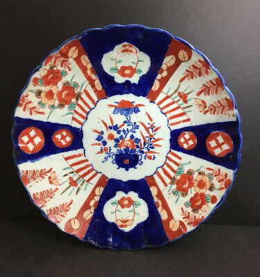 "Antique Japanese Provincial Imari Porcelain Floral 11"" Shallow Bowl"