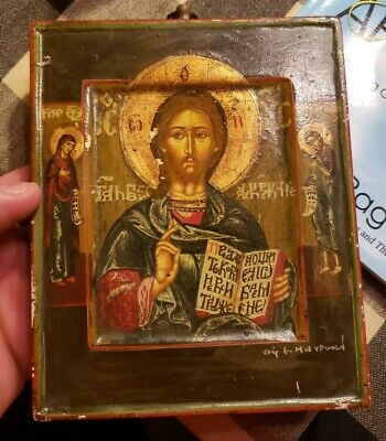 Antique Russian Icon Orthodox Painting On Board Signed Religious Jesus Christ