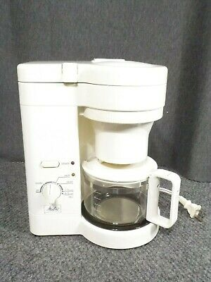 Melitta MD-1 5-Cup Coffee Makerwith Built-in Grinder