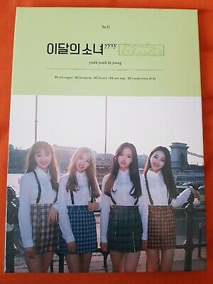 LOONA yyxy Beauty & the Beat Limited version Album