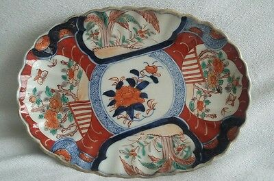 Rare Antique Japanese Hand Painted Dish W Waved Rim & Bottom Design