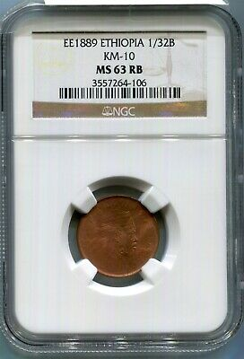 Ethiopia - EE1889A (1897) 1/32 Birr KM#11 in NGC MS 63 RB