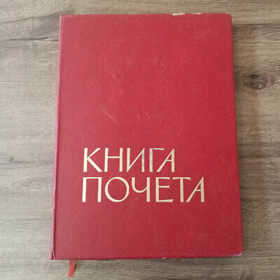 Soviet Russian USSR Book of Honor Lenin Communism Moscow Collectible Vintage RRR