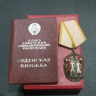 Order of Badge of Honour Silver Enamel Medal Document Collectible Vintage Rare