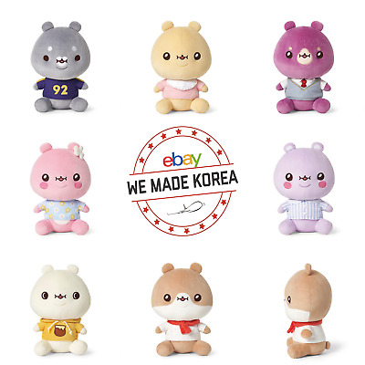 TWOTUCKGOM x MONSTA X Sitting Plush Doll Body Pillow Official K-POP Authentic MD