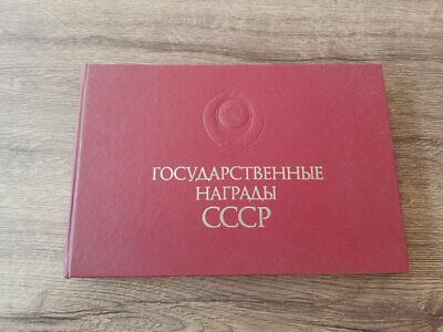 Soviet Russian USSR State Awards Order Medal 1987 Book Collectible Vintage RARE