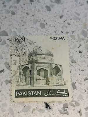 Pakistan 1970 Mosque Stamp