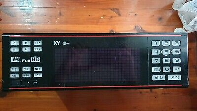 Kumyoung KMS-A100 Commercial Karaoke Player JAP KOR ENG Songs