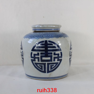 """8.6"""" China antique Qing Dynasty Hand drawn Blue and white Shou character Lid can"""