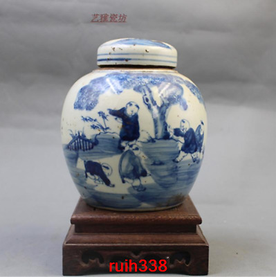 China antique Qing Dynasty Hand drawn Blue and white Baby play pattern pot