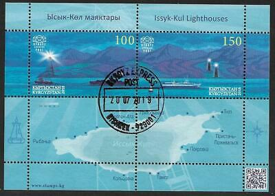 2018    Kyrgyzstan  -  Issyk-Kul Lighthouses  - Minisheet  -  Used