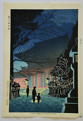 Japanese Woodblock Print Takeji Asano Night Scene Of Kitano Shrine