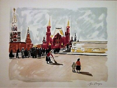 Yves Brayer (1907-1990) Splendide Lithographie. La Place Rouge. Moscou. 1974