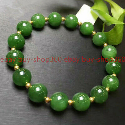 Lowest Price 421.40 Cts Earth Mined Rich Green Emerald Round Beads Anklet Pair