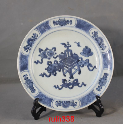 """8.8"""" China antique Qing Dynasty Blue and white Bogu pattern Porcelain plate"""