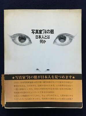 THE EYE OF PHOTOGRAPHER 74 What is Japanese? 1974 Japanese Photobook