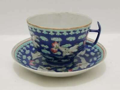 Antique Chinese Blue Ground Enamel Cup And Saucer Set, Birds, Clouds, 19Th Cent.