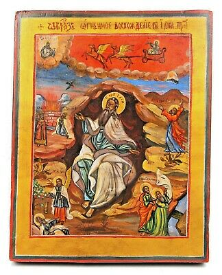 Antique Russian Hand Painted Wooden Icon Fiery ascent of St. Elijah to Heaven