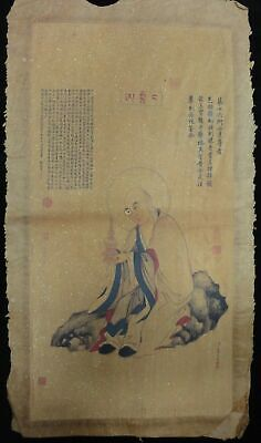 """Old Chinese Very Large Paper Painting Sixteenth Arhat """"DingGuanPeng""""Marks"""