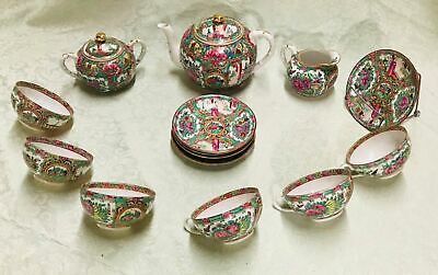Qing, 19th CENTURY CHINESE CANTON FAMILLE ROSE, PINK 15 Pc. TEAPOT PLUS