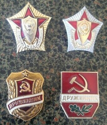 Police Community service Russia  USSR CCCP Russia 4 badges