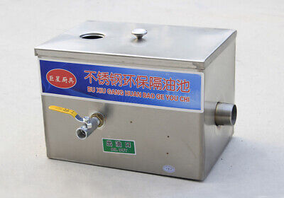 Stainless Steel Grease Trap Interceptor Filter for Restaurant Kitchen Wastewater