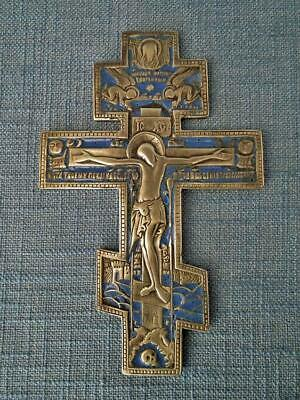 Antique 18th-19th Century Brass And Enamel Russian Orthodox Blessing Cross Icon