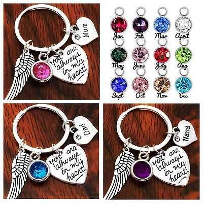In Loving Memory Gift, You Are Always In My Heart Keyring Mum Dad,Nana,Son