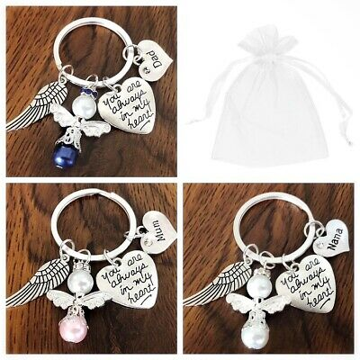 In Loving Memory Gift, You Are Always In My Heart Angel Keyring Mum,Dad,Nana,Son