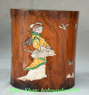 """7"""" Old Chinese Huanghuali Wood inlay Shell Palace Beauties Brush Pot Pencil Vase"""