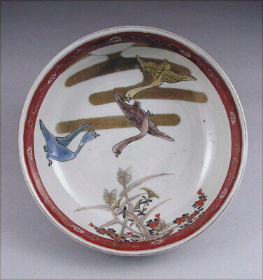 Lovely Japanese Porcelain Ko Imari Bowl with Geese and Pampass Dsn 19c