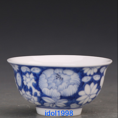 China antique Hand drawn Blue and white The blue Baihua Kungfu Teacup