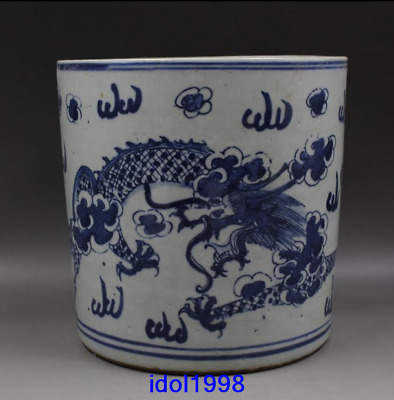 China antique Qing Dynasty Blue and white cloud Dragon pattern Pen container