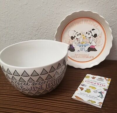 Figment Glass Mixing Bowl & Pie Plate Set 2019 Epcot Food & Wine Festival Disney