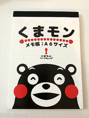 Carnet de note - KUMAMON - Format A6 - 10 x 15 cm - Made in Japan !