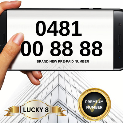 Platinum Mobile Number *Lucky 8* 048X 00 88 88